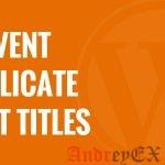 Как предотвратить дублирование заголовкам в WordPress