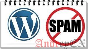 Как удалить спам-ссылки из комментариев в WordPress