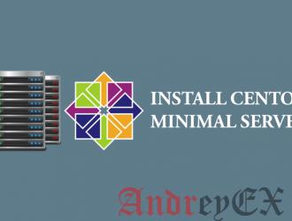 Как установить минимальный сервер CentOS 7