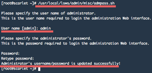 Настройка пароля администратора openLiteSpeed.