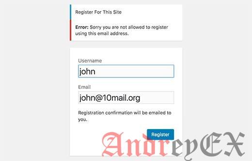 Ошибка адреса одноразовой электронной почты