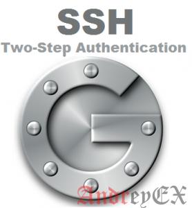 Подключение к Linux VPS через SSH