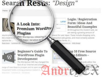 Показать поисковый запрос и количество результатов в WordPress