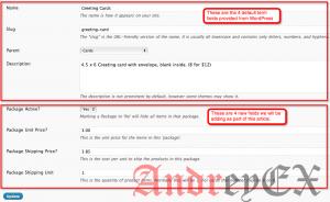 Пример добавления метаполей в пользовательские таксономии в WordPress