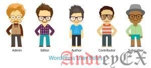 Руководство для начинающих: роли и разрешения пользователей в WordPress