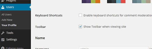 Скрыть панель инструментов при просмотре веб-сайта