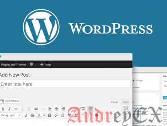 Создание поста на Wordpress
