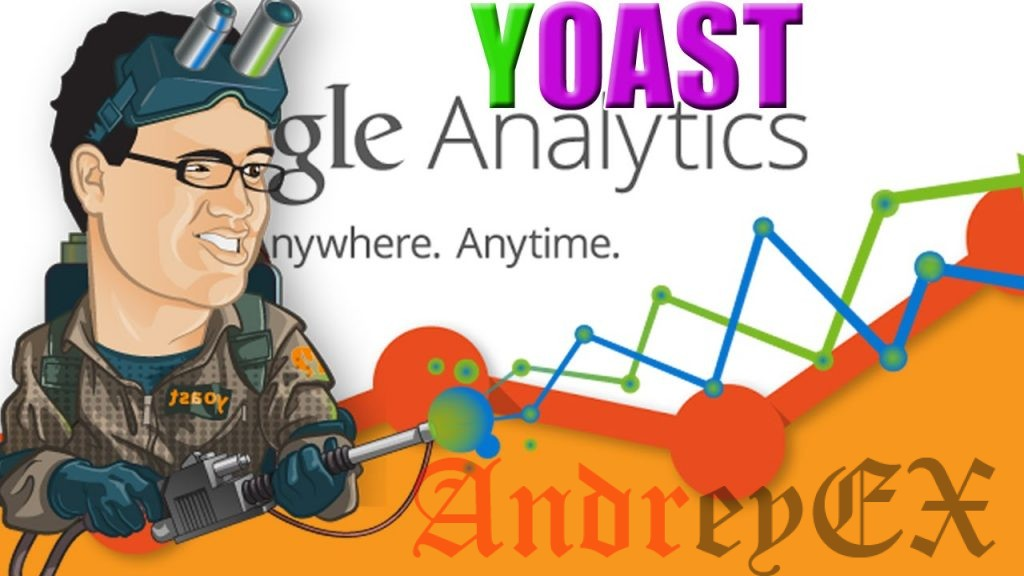 Статистика сайта: Google Analytics by Yoast