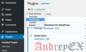 Выберите и отключите все плагины в WordPress