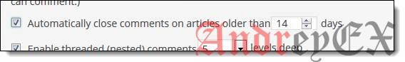 Информирование пользователя о времени автоматического закрытия комментарий