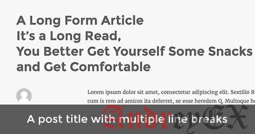 Страница WordPress с заголовком и подзаголовком