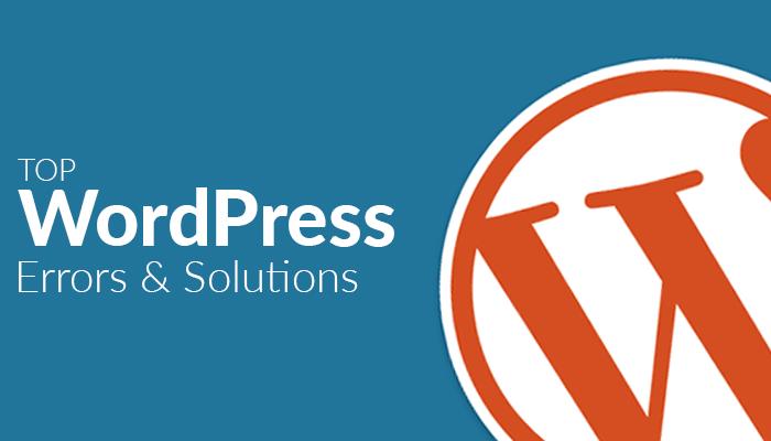25 наиболее распространенных ошибок WordPress и как их исправить