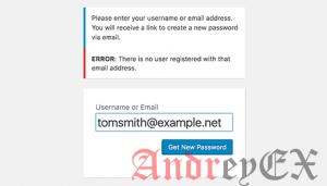 Что делать, если вы заблокированы в панели администратора в WordPress (WP-admin)