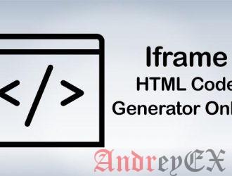 Что такое: iFrame