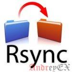 Как использовать Rsync на VPS Linux