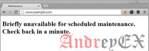 Как исправить Временно недоступен для Запланированное обслуживание в WordPress