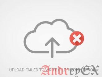 """Как исправить ошибку """"Загрузки: Не удалось записать файл на диск"""" в WordPress"""