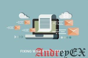Как исправить ошибку отправления по электронной почте в WordPress