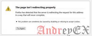 Как исправить ошибку проблемы Слишком многих переадресаций в WordPress