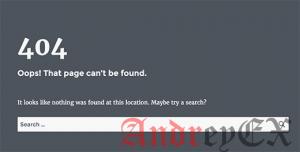 Как исправить сообщение об ошибки 404 в WordPress