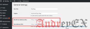 Как изменить WordPress URL сайта