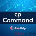 Как скопировать файлы с помощью команды ср в Linux