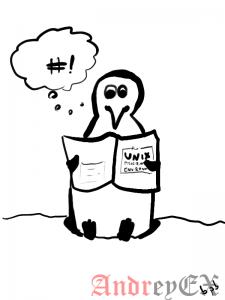 Как создавать и редактировать файлы на VPS Linux