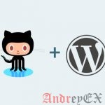 Как установить WordPress плагины и темы из GitHub