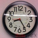 Как установить часовой пояс на CentOS 7