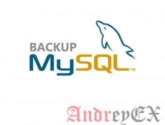 Как установить и настроить AutoMySQLBackup