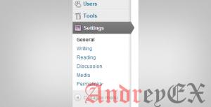 Меню настройки WordPress