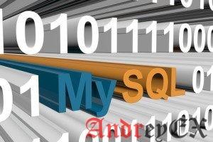 Оптимизация и восстановление баз данных MySQL с помощью mysqlcheck