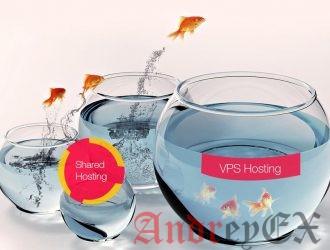 Переход от общего хостинга к VPS-хостингу - Все, что вам нужно знать