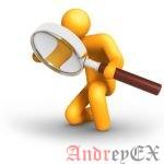 Пример использывания команды find в Linux