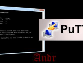 PuTTY - бесплатный Linux SSH-терминал для ОС Windows