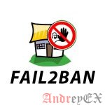 Установка Fail2ban на CentOS