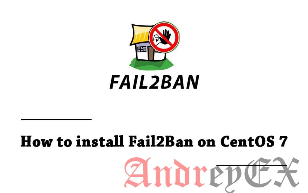 ustanovka-fail2ban-na-centos-logo