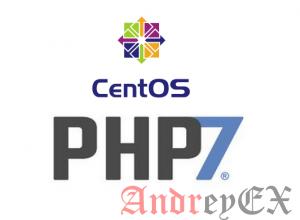 Установка PHP 7 на CentOS 7
