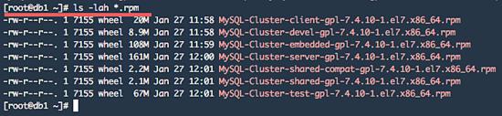 Загрузите программное обеспечение кластера MySQL