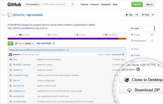 Загрузка плагинов WordPress из GitHub