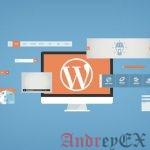 Как добавить и использовать виджеты в WordPress