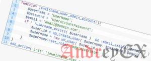 Как добавить пользователя администратора в WordPress с помощью FTP