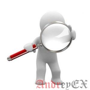 Как искать файлы на Linux