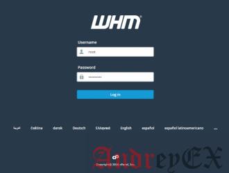 Как использовать EasyApache 3 на Linux VPS с WHM / Cpanel