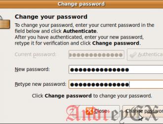 Как изменить пароль на Ubuntu