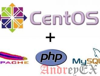 Как установить LAMP (Linux Apache, MariaDB & PHP) на CentOS 7