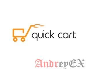 Как установить корзину покупок на Quick.Cart в CentOS 7