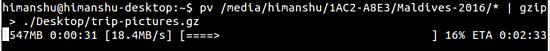 Команда PV в Linux