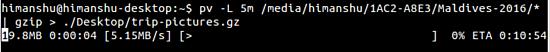 Linux команда PV в действии