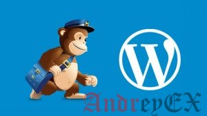 MailChimp и WordPress